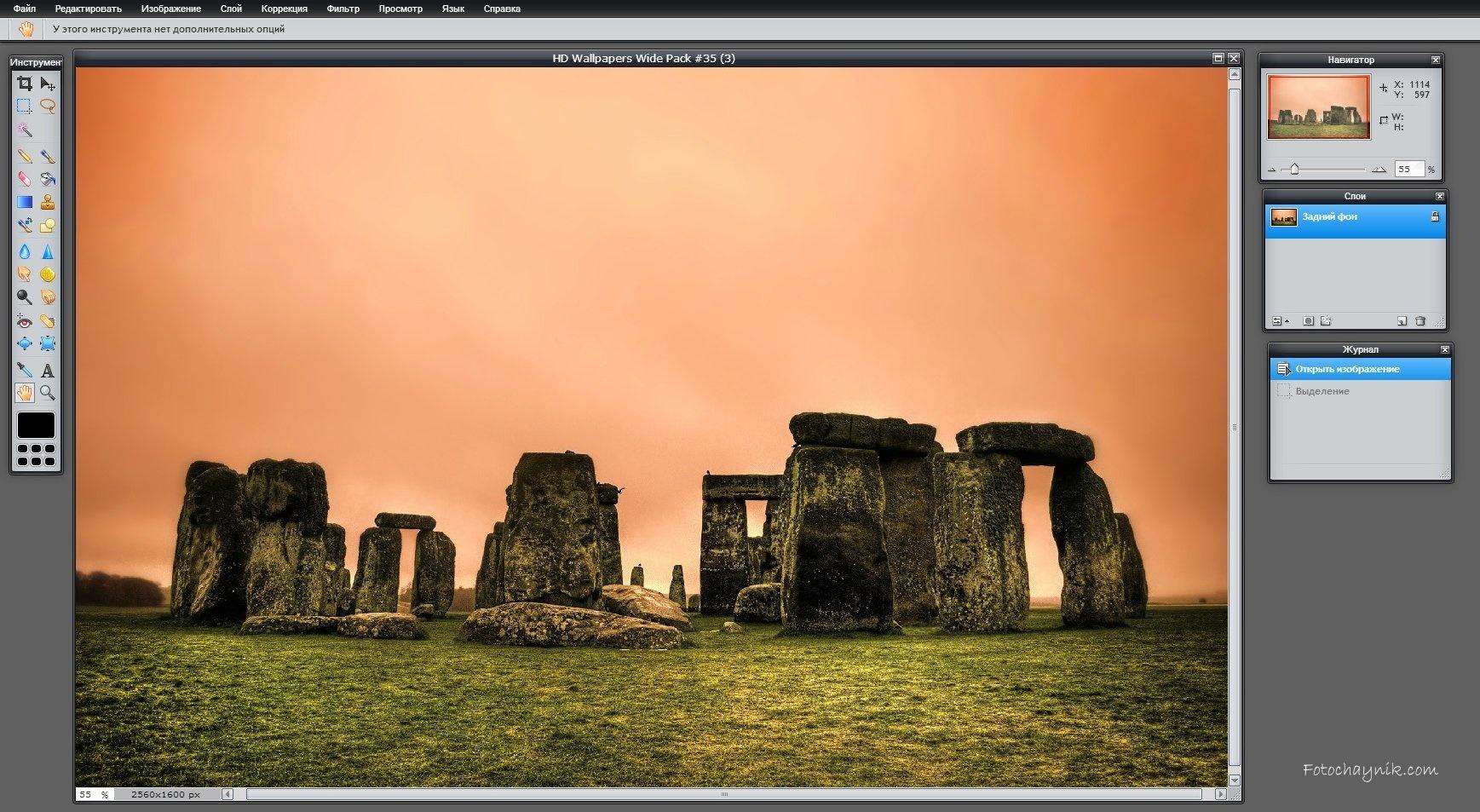бесплатный редактор фото онлайн