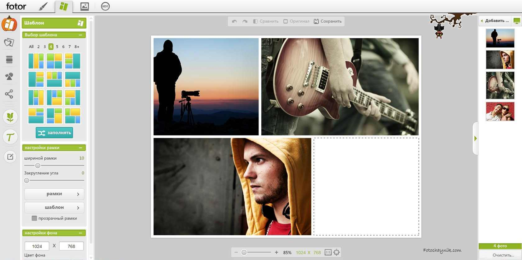 фотоколлаж онлайн бесплатно: