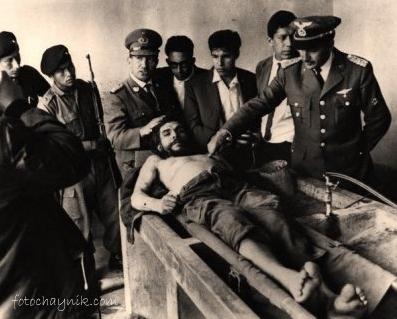 Тело Че Гевары