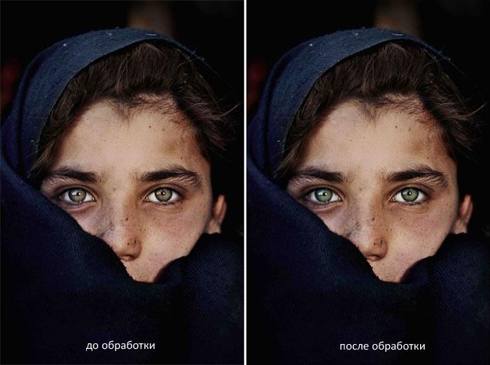 изменить цвет глаз в Photoshop
