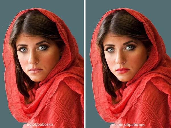 изменить цвет губ в Photoshop